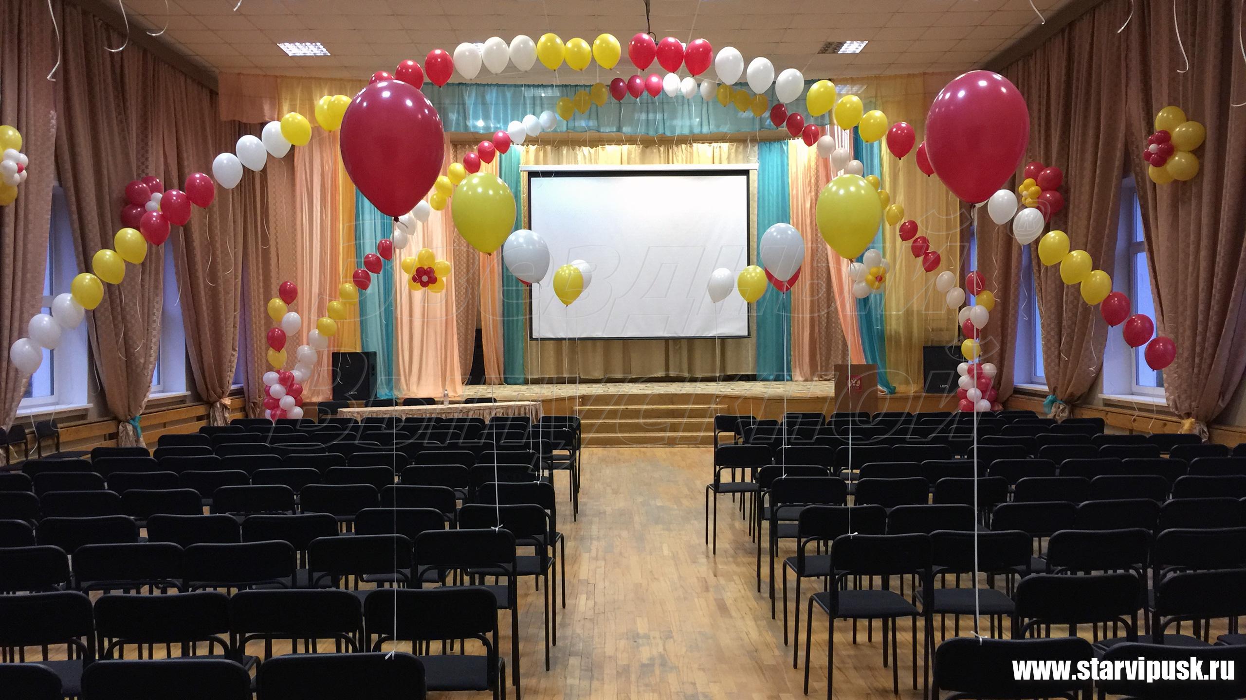Украшение зала в школе шарами фото
